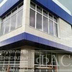 Вентилируемый фасад из алюминиевых композитных панелей