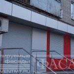 Вентилируемый фасад для офисных помещений