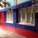Вентилируемый фасад офиса