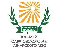ОАО «Аткарский Маслоэкстракционный завод» — занимающий 3-е место в РФ по объемам переработки подсолнечника