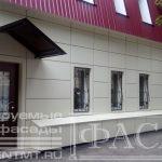 Вентилируемый фасад для частного дома из алюкобонда