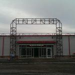 До монтажа вентилируемого фасада