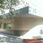 Монтаж навесного вентилируемого фасада из керамогранита